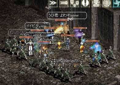 0919GMオークサモン