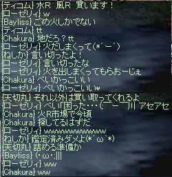 0919クラチャ風景2