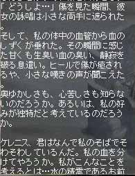 1002日記2