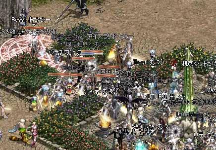 1008ギラン戦争
