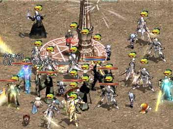 1012ケント戦争