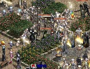 1020ギラン戦争