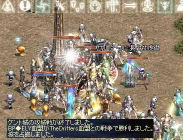 1120ケント勝利