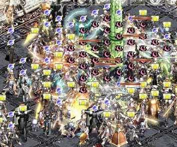 1202アデン戦争