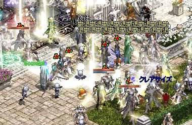 1217アデン戦争
