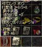 12258bLB