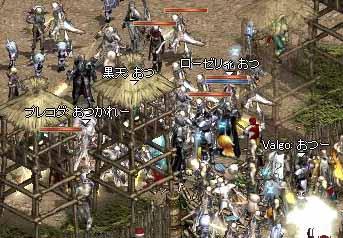 1228OT戦争