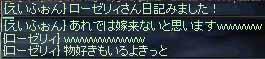 0121嫁こない