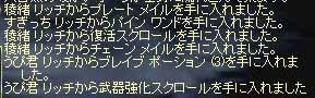 0123どろっぷ