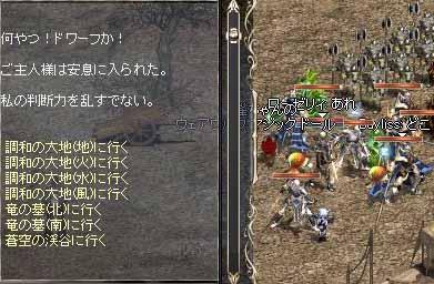 0318竜MAP