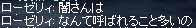 0415闇ゆうき