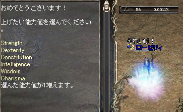 LV56UP