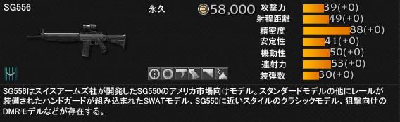 SIG556_kor.jpg