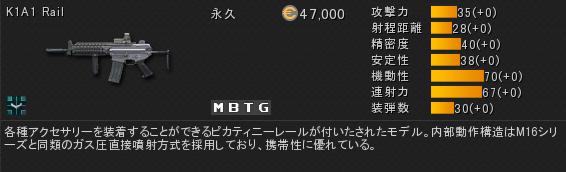 k1a1-shop_jp.png