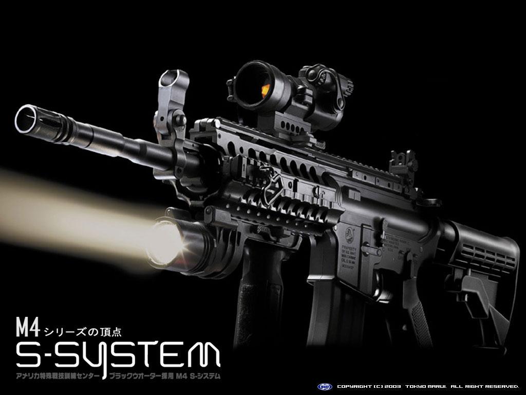 m4systemcomp.jpg