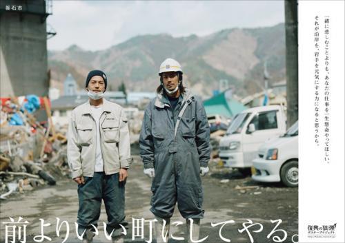 iwate_000_convert_20110504170226.jpg