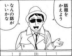 wadaiwokaeyou.jpg