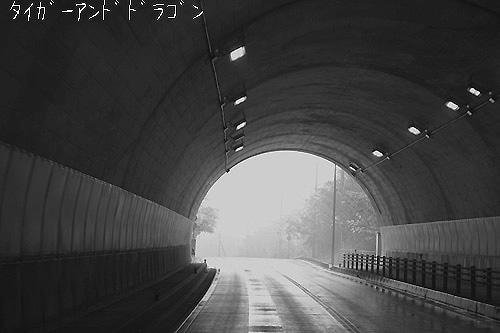 IMG_0046・・・