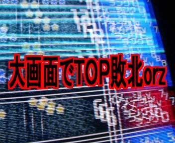 20060305155857.jpg