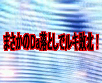 20060312110312.jpg
