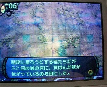 20070303110345.jpg