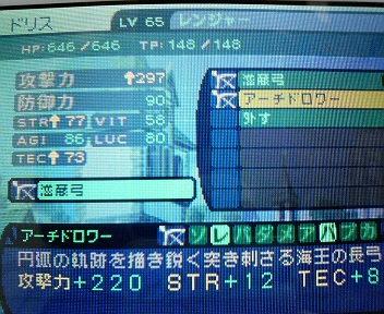 20070304200115.jpg