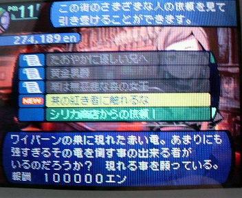 20070317194704.jpg