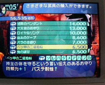 20070503231621.jpg