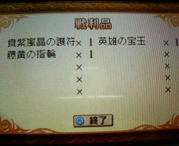 20070902144601.jpg