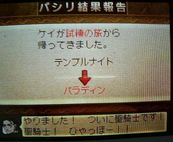 20070929124741.jpg