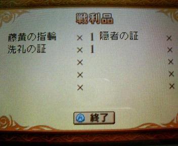 20071007211020.jpg
