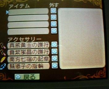 20071014123245.jpg