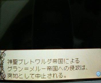 20071020214105.jpg