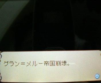 20071020214127.jpg