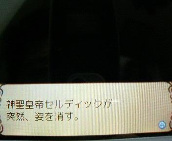 20071020214138.jpg