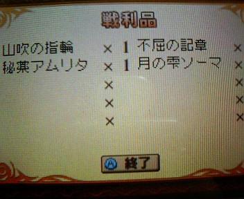 20071022191039.jpg