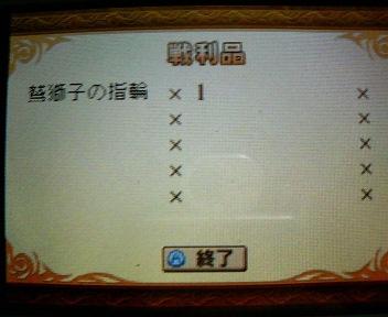 20071027190627.jpg