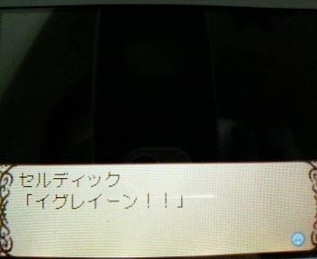 20071027191015.jpg