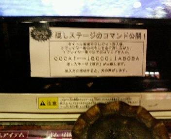 変換 ~ P1006687