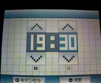 変換 ~ P1000527