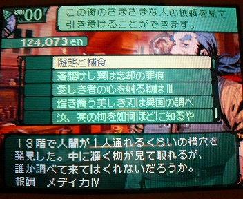 変換 ~ P1001258