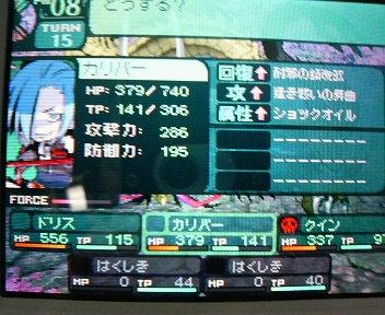 変換 ~ P1002009