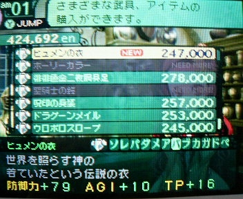 変換 ~ P1002121