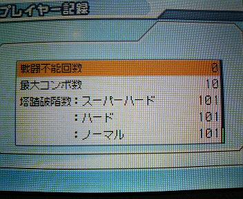 2009P1005116.jpg