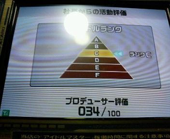 P1000038a.jpg