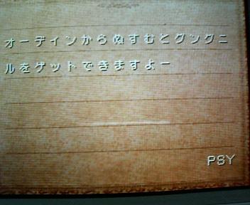 P1002987.jpg