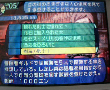 P1009941.jpg