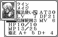 QuinLast0056.jpg