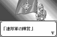 SCR00807.jpg