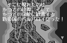SCR00825.jpg